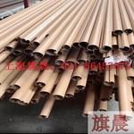 50凹槽吊管木纹转印铝型材尺寸多