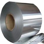 8011鋁箔規格0.03*500*C單卷起售