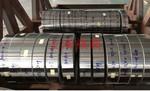 業鋁箔環保合金1100鋁箔 空調鋁箔