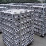 ZL205A铝合金锭