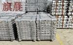 旗晨供应AC2A铝合金锭AC2A铝锭