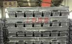 ZL205鋁錠 鋁合金錠價格優
