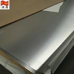 供應4047鋁硅合金板4係硬鋁