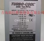 海宝系统电源 300 1U-PFC