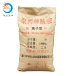 絮凝剂生产厂家 聚合氯化铝助剂