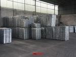 供应优质压铸合金铝锭