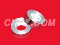 無錫低價(阻燃)鋁箔布膠帶【供應】——壓花鋁箔膠帶生產商