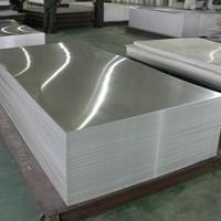 3003防锈铝板价格表