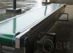 奉賢工業鋁型材皮帶傳送機啟域設計