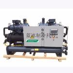 铝氧化专用冷水机