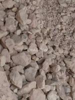 鋁礬土  燒