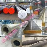 锻材T10A实心圆钢保探伤交货