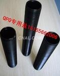 QPQ表面热处理、QPQ发黑处理技术