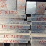 7075鋁板 防�袛T板 花紋鋁板 鋁板