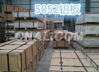 供应铝带 铝卷 保温铝带 氧化铝卷