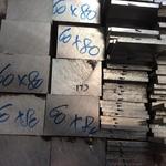 铝管包装机  铝管规格表