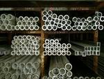 铝管生产厂家 铝管包装机