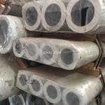 20*2铝管现货 铝管包装机