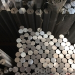 供应铝锭 合金铝锭 铝粒 铝绞线
