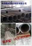供应2A12厚壁铝管 无缝铝管