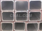 无锡铝管厂 7075无缝铝管 合金铝管
