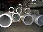 供應6061-T6大口徑鋁管 厚壁鋁管