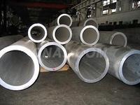 供应7075无缝铝管精密铝管无锡铝管