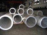 销售286*8铝合金管 大口径铝管