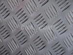 6061-T6铝花纹板  五条筋防滑铝板