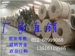 铝棒供应商 铝棒报价6063铝棒7075