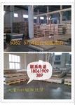 1050铝卷板 1050铝卷板规格 1050铝