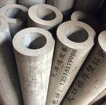 铝板规格 1035铝板1050铝板铝卷板