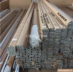 铝卷板现货 1050铝卷 合金铝卷板