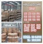 0.4保温铝板 铝皮价格