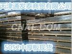 供应铝卷板 合金铝卷板 涂层铝卷板