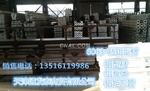 鋁梯價格 6060鋁管廠家