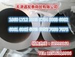 6063合金铝管 7075铝管 氧化铝管
