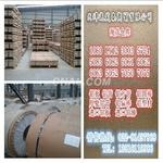 销售进口7075铝棒 天津铝棒厂家