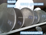 供应铝塑板 铝板规格 穿孔铝板价格