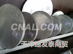 销售铝卷板 1050铝卷 合金铝卷板