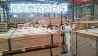 供应铝带 铝卷 防腐保温铝带电缆带