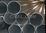 供应190*20厚壁6061铝管