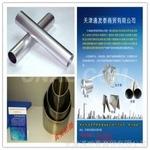 现货铝管 复合铝管 有色铝管价格