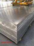 铝板 天津铝板铝板价格铝带 铝卷板