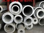 6063-T5氧化鋁管現貨  廠家