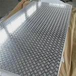 供应3003铝卷板 瓦楞铝板