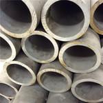 6061-T6厚壁鋁管 大口徑鋁鍛管