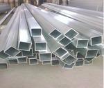 6061-T6鋁方管  矩形鋁方管現貨
