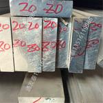 供應6061-T6鋁排  鋁棒  鋁方棒現貨