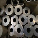 76*4合金鋁管現貨 6063鋁管